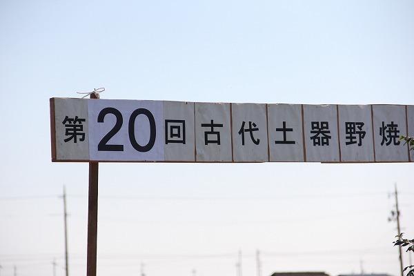 20170424b.jpg